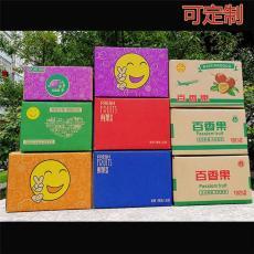 许昌县纸箱包装公司 粉条包装箱 定做纸箱价