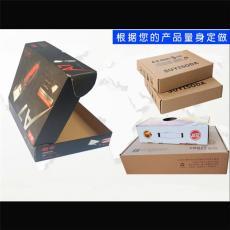开封县纸箱包装公司 粉条包装箱 定做纸箱价
