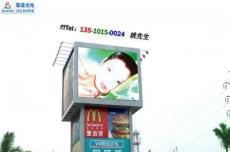 駐馬店LED大屏幕供應 河南地區電子顯示屏廠商價格-深圳市最新供應