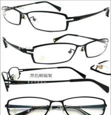 益源钛业2012流行新款时尚钛眼镜架