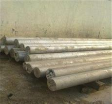 本溪7050鋁合金板