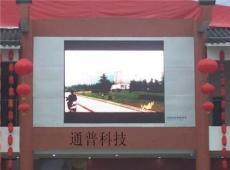 鎮江LED顯示屏廠家報價|鎮江是一座具有3500多年歷史的中國歷史文化名城