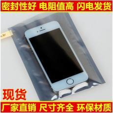 成都市廠家供應電子產品防靜電屏蔽袋