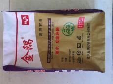 供甘肅隴南糧食袋和天水面粉袋報價