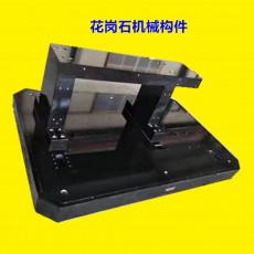 來圖加工大理石機械構件非標定制大理石構件