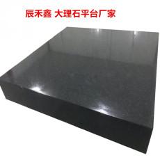 天然大理石平台现货供应大理石平板