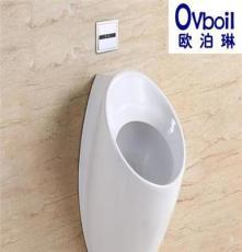 欧泊琳小便斗陶瓷小便池工程尿斗挂式小便器