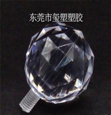 透明亞克力水晶球加工 單孔抽屜衣櫥衣柜戴牙鉆石拉手定制廠家