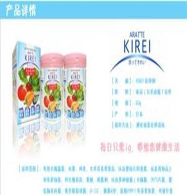 供应蔬菜水果食品清洁剂日本KIREI