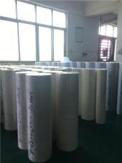 广州厂家直供杜邦复合绝缘纸NMN.NHN及DMD