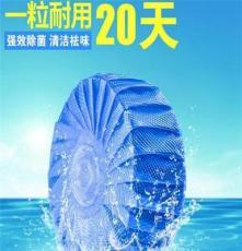 冲水20天50g/粒洁厕宝、蓝泡泡、洁厕净尿斗清洁块马桶除菌剂