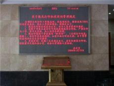 廣州越秀LED單色屏 LED滾動屏批發價格廠家批發價格操作-廣州市最新供應
