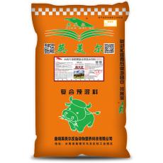 英美尔高大壮牛饲料添加剂调理肠道催肥育肥