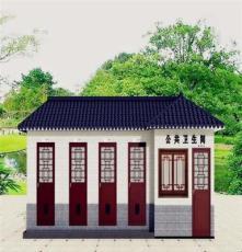 青岛移动厕所,移动公共卫生间厂家--智乐米宅浅谈户外厕所之优势