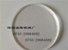 深圳超白玻璃廠