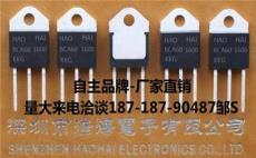 BCA60-1600/55A/1600V絕緣型高壓單向可控硅