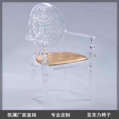 厂家直销新款现代简约式亚克力椅子高透明水