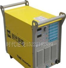 时代交直流氩弧焊机WSE-315(PNE30-315ADP)手工电焊机