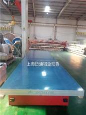 1100-32材质铝板开图穿孔价格上海直销点