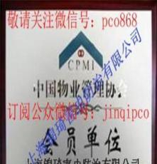 除白蚁公司-上海杀老鼠-灭跳蚤公司-杀蟑螂公司-杀书虫服务