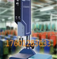 超声波发生器简易机型SY-2022JY-26电脑外壳塑料熔接
