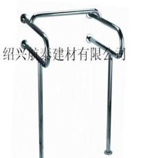 供應HT-081小便器扶手/老年人安全扶手/殘疾人輔助扶手