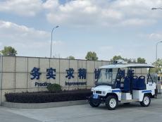 产业园巡逻车 敞开式巡逻车 4轮4座电动巡逻