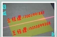 投影準直一字激光器