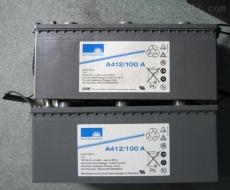 进口蓄电池A412/20G5德国阳光