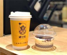 长春哪里适合开奶茶店 红旗街重庆路火车站