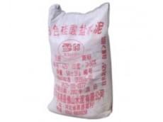 优质装饰白水泥价格优惠