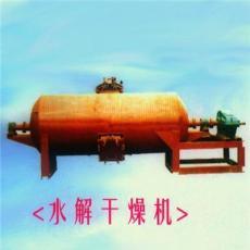 水解干燥机水解罐蒸制罐鸡毛鸭毛处理罐
