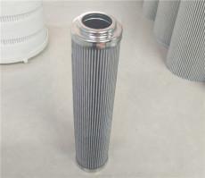 电厂油泵出口滤芯EH30.00.003 抗燃油滤芯