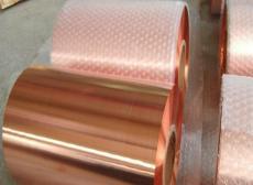 C50715铜合金铜板