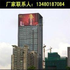 高清電子大屏幕價格-深圳市最新供應