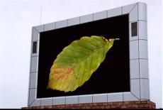 昌吉彩色LED顯示屏︳昌吉戶外彩色LED廣告屏︳昌吉LED報價及工程支持-深圳市