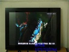 LCD液晶電視廣告機電梯間廣告視頻播放機便利店廣告電視機-深圳市最新供應