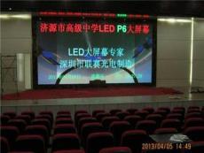 全彩LED顯示屏包鋼結構包安裝價格最低廠家-深圳市新信息