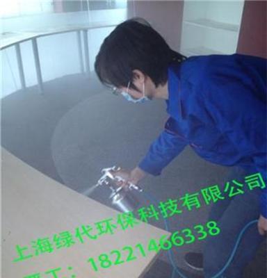 上海快速除甲醛专家,专业除异味公司,lvdai-2213