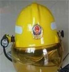 山东消防头盔厂家