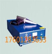 塑料热熔器简易机型SY-1521JY-42L铅笔盒超音波塑焊