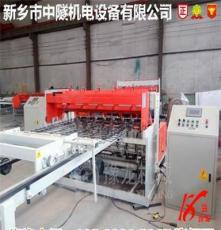 高速鋼筋網片排焊機廠家