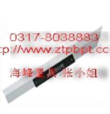 供应福涛镁铝合金刀口尺
