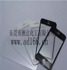 供应澳达化工专业生产光学玻璃脱墨剂ADCXTM6036免费试样