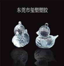 水晶定制異形 透明亞克力燈飾 玩具配件來料加工
