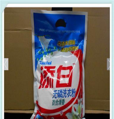 江苏洗衣粉供应商