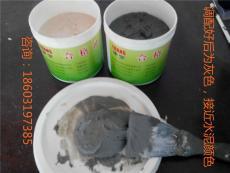 水泥基高强度修补砂浆环氧树脂AB料