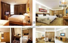高端豪华的酒店公寓套房家具定制欧丽家具