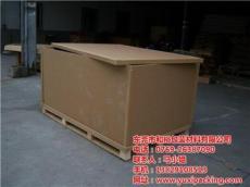 代木紙箱廠家 代木紙箱 和裕包裝(多圖)