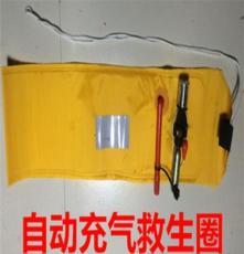 便捷式救生抛投器远距离发射救生圈救生衣